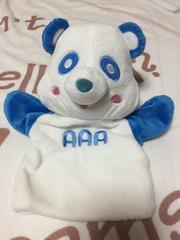 AAA 與真司郎 え〜パンダパペット