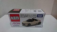 AEON・チューニングカーシリーズ第36弾・ホンダ・S660・β特別仕様車