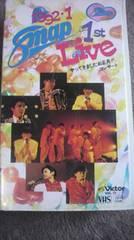 SMAP 1st Live