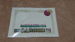 OA賞状用紙 A4 10枚 縦書き用 新品 タカ印