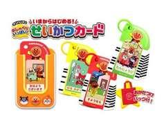 ★知育玩具★アンパンマン★おしゃべりいっぱい★せいかつカード★