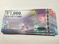 「初回購入者限定」 JCBギフトカード 36000円分 モバペイ可