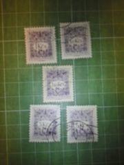 旧チェコスロバキア数字切手5種類(CS8)♪