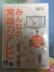 Wii みんなの常識力テレビ ソフト