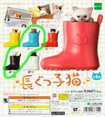 長ぐつ子猫☆4点セット/カプセルコレクション/可愛い
