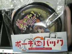 新品あやかしコンビニエンスポーチtoバック(ビッグサイズ缶バッジ付)