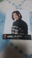 NMB48 道頓堀よ、泣かせてくれ井尻晏菜特典写真