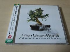 HOME GROWN CD「High Grade Works」ホーム・グロウン レゲエ●