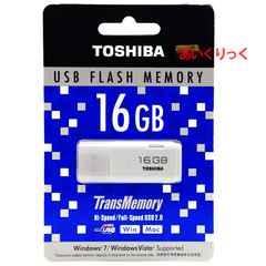 即決新品! 東芝製 USBメモリー 16GB パッケージ品 安心な追跡可能発送