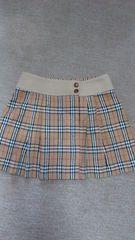 即決EMSベージュチェック巻きスカート