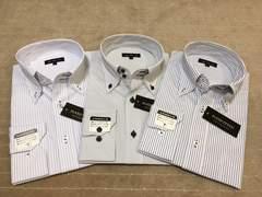 長袖ワイシャツ新品 ストライプ(F)3枚セット Lサイズ