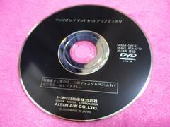 トヨタ純正 マップオンデマンドセットアップディスク 2014年夏版