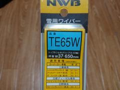 NWB TE65W 2本 レンジャー 雪用冬用スノーワイパー トップネジ 未開封 未使用