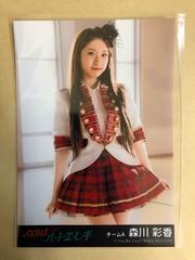 AKB48 森川彩香 ハート・エレキ 生写真 アイドル グラビア