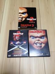 チャイルド・プレイ 2&3パック DVD