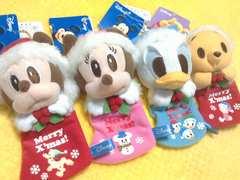 タグ付ディズニーキャラクリスマス仕様ぬいぐるみ4個セット