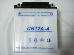 ◆YB12A-A互換 Z400FX [KZ400E] Z550FX [KZ550B] Z750FX