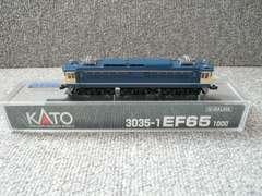 KATO「3035-1 EF651000」(55-1)