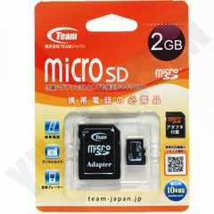 定型外OK 国内正規品 チームジャパン microSD 2GB マイクロSD