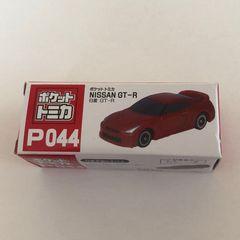 ポケットトミカ P044 NISSAN GT-R 日産 新品 非売品 プライズ品