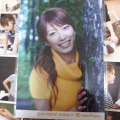 里田まい公式生写真