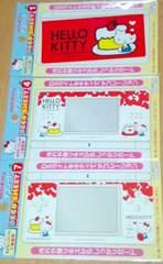 新品☆ハローキティDSLite専用デコシートセットショートケーキ赤