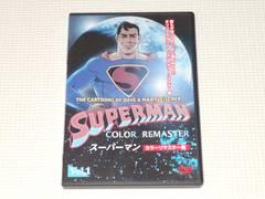 DVD★スーパーマン カラーリマスター版 Vol.1 レンタル用