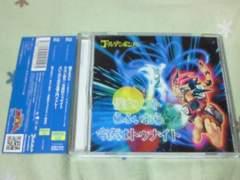 CD 遊戯王ZEXAL 僕クエスト 初回限定盤C ゴールデンボンバー 遊戯王ゼアル