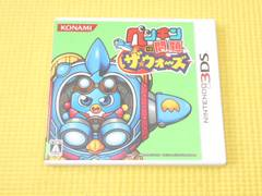 3DS★ペンギンの問題 ザ・ウォーズ
