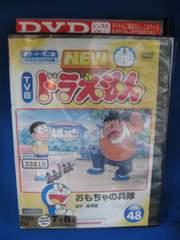 k36 レンタル版□DVD NEW TV版 ドラえもん VOL.48