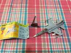 チョコエッグ 戦闘機 F-20 タイガーシャーク