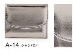 ミニ財布 ミニウォレット 極小財布 シャンパン お札カード小銭