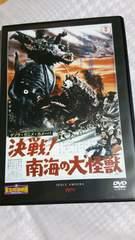 ゲゾラ・ガニメ・カメーバ 決戦!南海の大怪獣★東宝特撮映画DVDコレクション