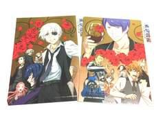 東京喰種 カード2枚セット 声劇期限切れ YJ付録