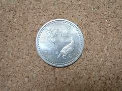 長野オリンピック 記念硬貨500円(平成9年)(USED)
