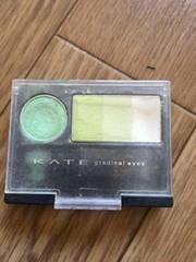 KATEアイシャドウグラディカルアイズ GN-1