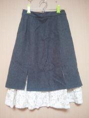 BLONDY ReLISH★ツイード×レースのスリット入りスカート