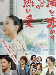 日本製正規版 映画-湯を沸かすほどの熱い愛 Blu-ray宮沢りえ