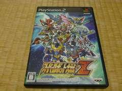 ○ PS2ソフト スーパーロボット大戦Z 中古品
