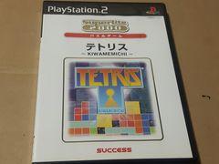 PS2☆テトリス☆4人まで遊べます。