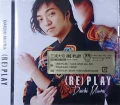 三浦大知「(RE)PLAY」Music Video盤(CD+DVD) 新品未開封