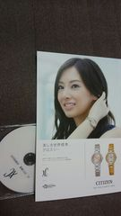 北川景子 非売品 店頭告知A4厚紙POPとDVD