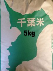29年千葉県産新米コシヒカリ玄米5�s