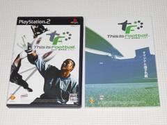 PS2★This Is Football サッカー世界戦記2003 オリジナル選手