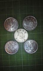 10銭硬貨×5枚(昭和20年)♪