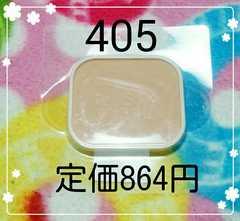 コーセー/エルシア☆新品未使用!!化粧のり良好ファンデーション[レフィル]定価864円