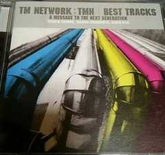 ベストCD TM NETWORK TMN BEST TRACKS A MESSAGE TO THE NEXT