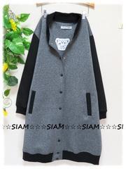春新大きいサイズ☆3L濃グレー×ブラック切替☆スタジャン風ロングジャンパー