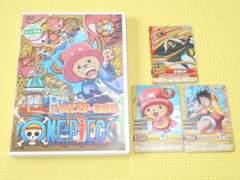 DVD★ワンピース 4th SEASON PIECE.1 アラバスタ 激闘篇