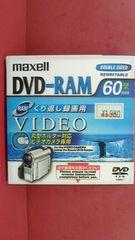 maxellマクセルDVD-RAM60min2.8GBくり返し録画用丸型ホルダー対応